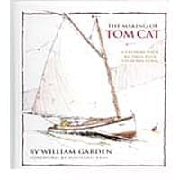 Making of Tom Cat