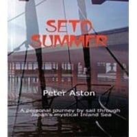 Seto Summer