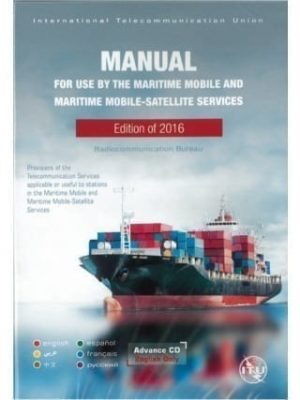ITU - Manual for use by the Maritime Mobile (2016) (dvd)